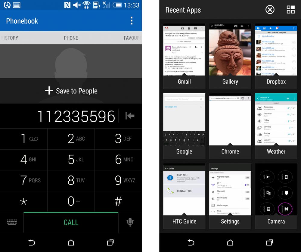 HTC One (M8)-запущенные приложения