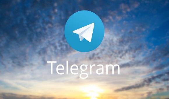 Хакеры взломали более 15 миллионов аккаунтов Telegram - главное фото