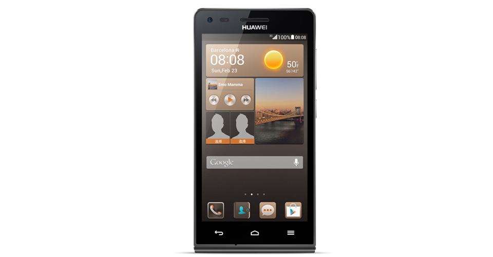 Huawei Ascend G6-U10 Black-экран