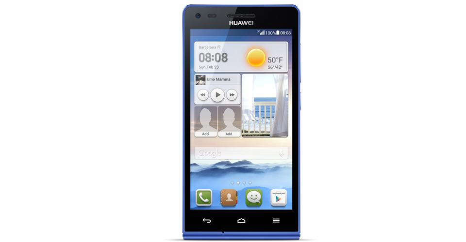 Huawei Ascend G6-U10 Gold-экран