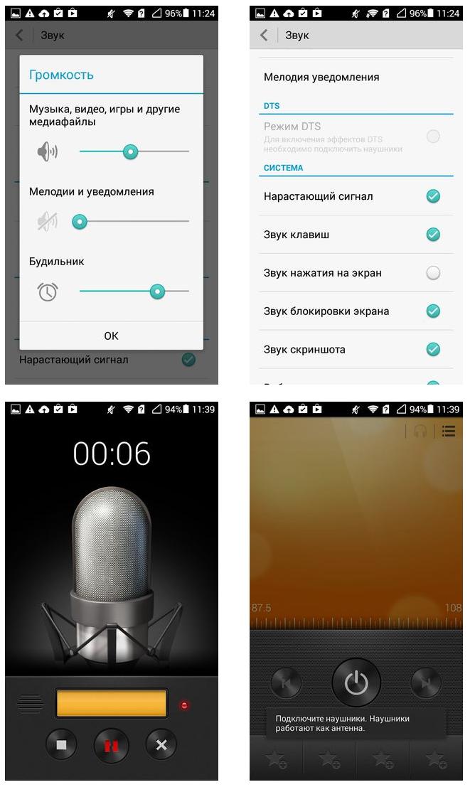Huawei Ascend G6-U10-аудиовозможности