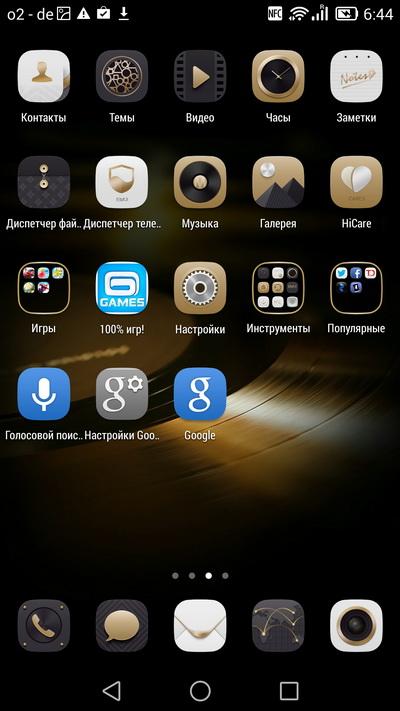 Huawei Ascend Mate 7 - Главный экран