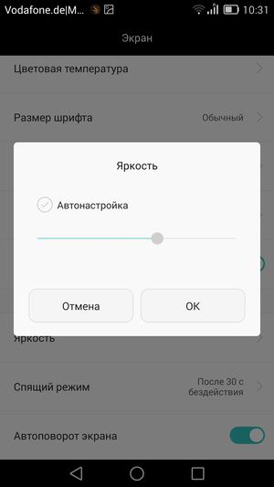 Huawei Ascend Mate 7 - Настройка экрана
