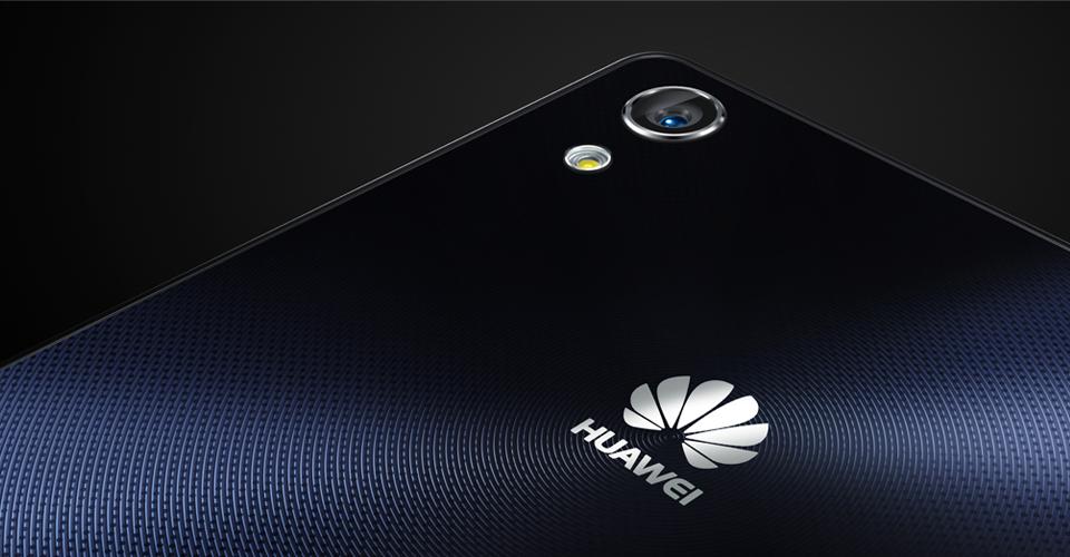 Huawei Ascend P7 Black- задняя сторона