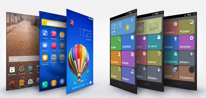 Huawei Honor 3C-оболочка