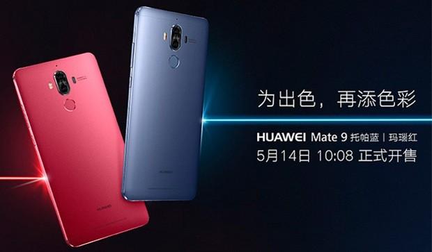 Huawei Mate 9 будет выпущен в двух новых цветах