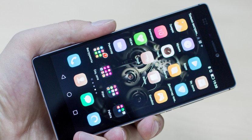 http://blog.allo.ua/wp-content/uploads/Huawei-P8-v-rukah-foto-1.jpg