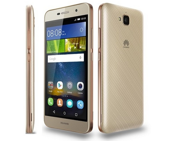 Huawei Y6 Pro Gold-ракурсы