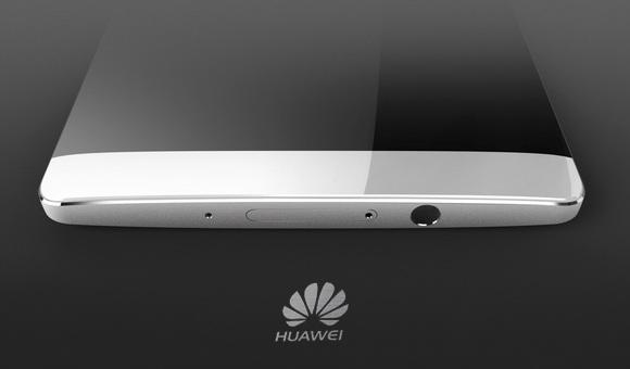 Huawei главная с лого