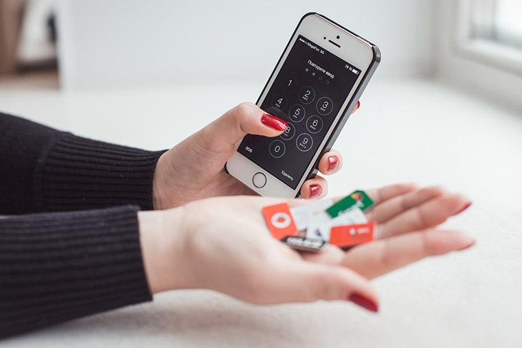 Номера а по телефону виртуальный  по телефону