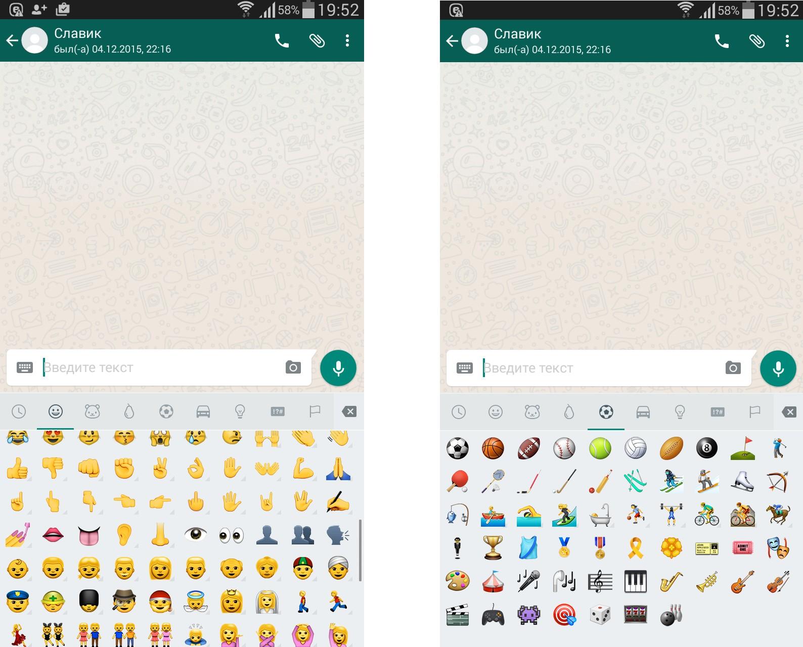 андрея как приложение переделывает фото символами закрепить можно