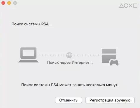 Mi remote инструкция