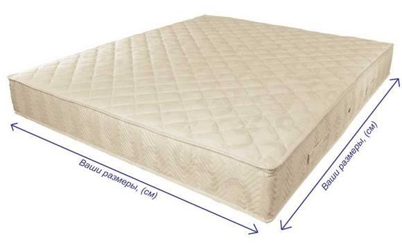 Какой фирмы лучше купить матрас в украине где можно купить надувной матрас в тамбове цена