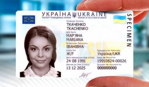 Клиентов с пластиковыми ID-картами обслуживают не все украинские банки
