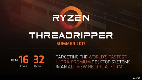 Компания AMD представила 16-ядерный процессор Ryzen Threadripper - фото 1