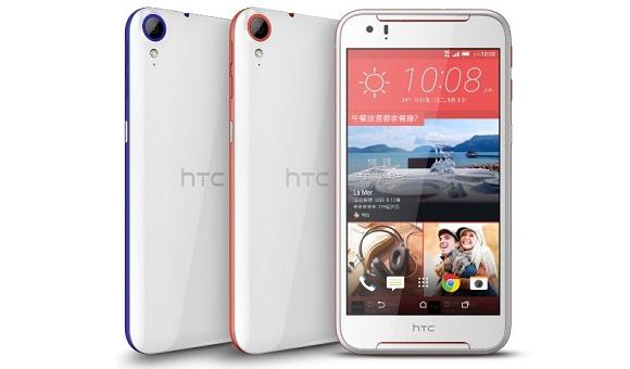Компания HTC презентовала новый смартфон Desire 830 - главное фото