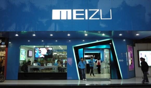 Компания Meizu планирует провести 31 октября какое-то мероприятие