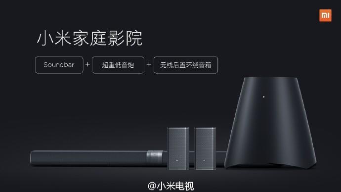 Компания Xiaomi представила домашний кинотеатр Mi Home Theater - фото 1