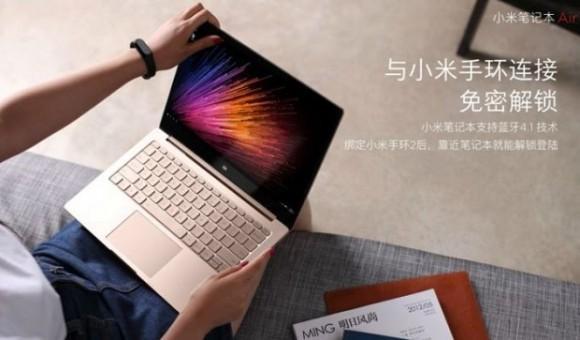 Xiaomi представила обновленные Mi Notebook Air с поддержкой 4G