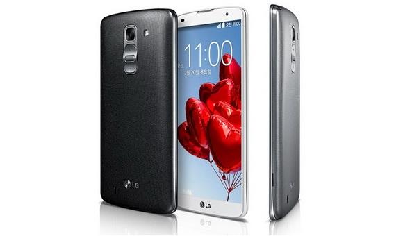 Официальный анонс LG G Pro 2 и LG G2 mini с MWC-2014