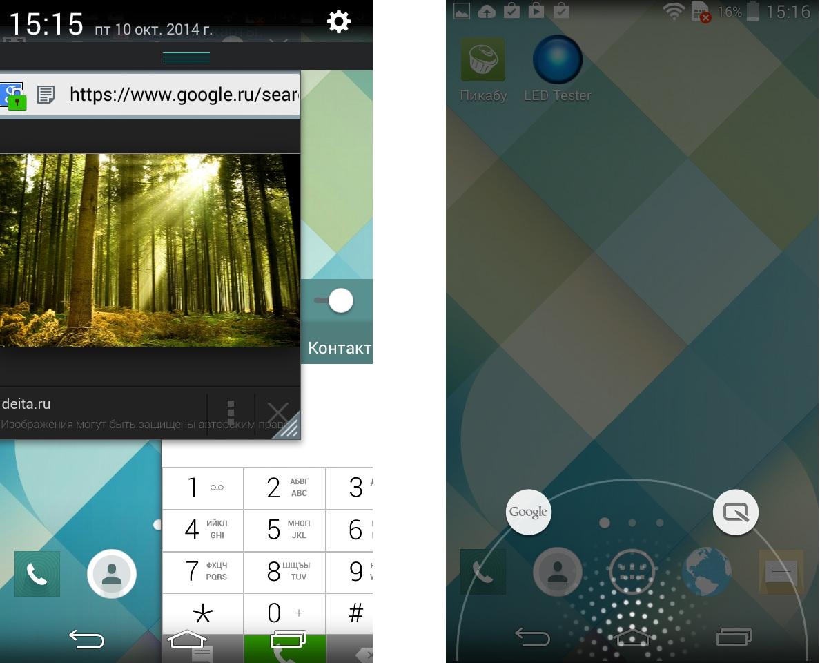 LG G3 Stylus Dual-интерфейс