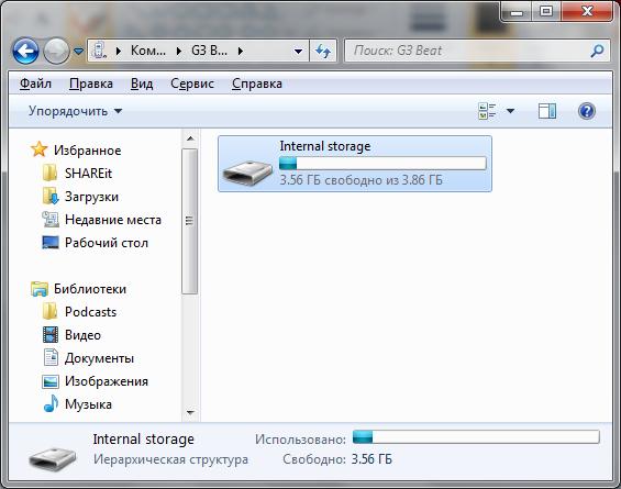 LG G3s Dual D724-память
