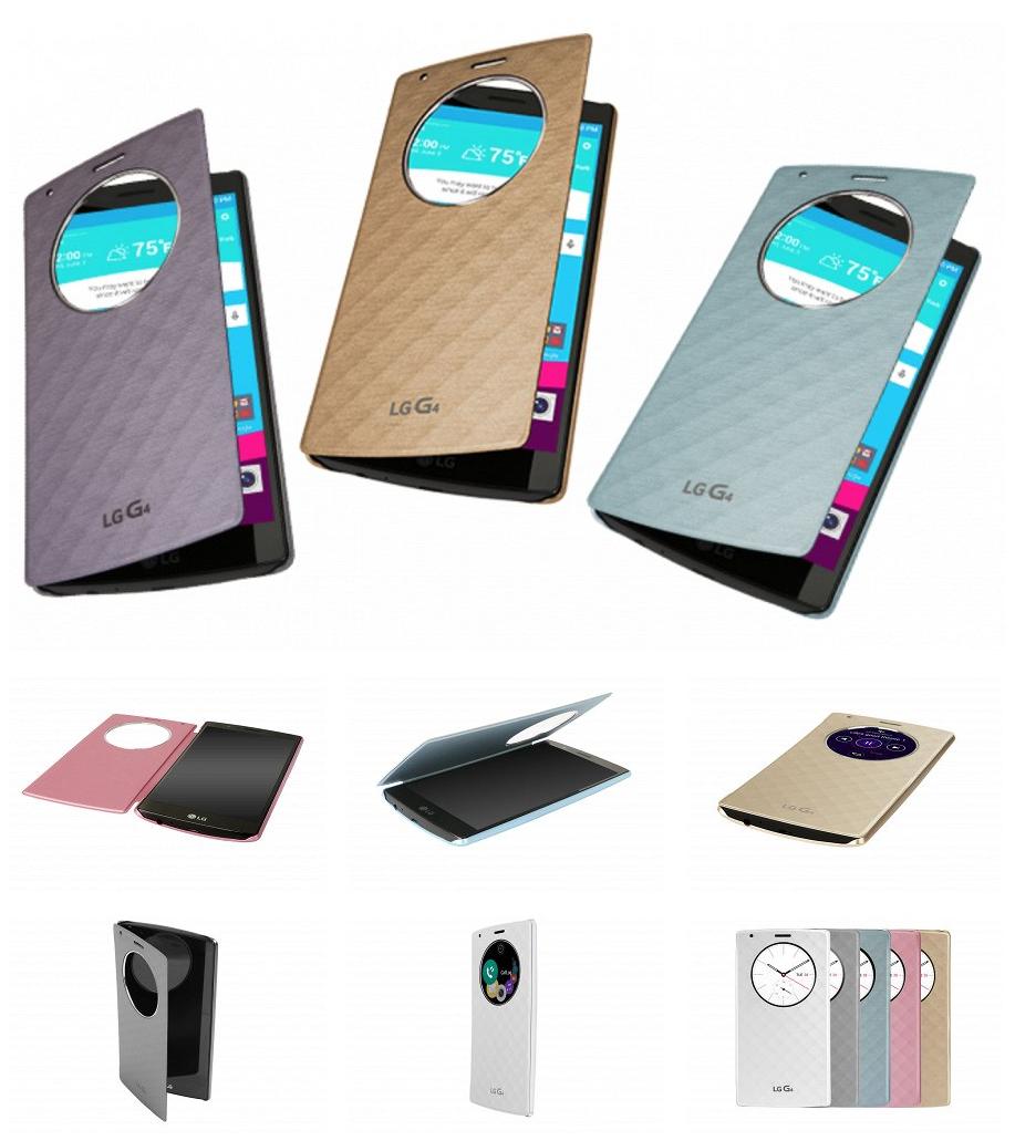 LG G4-аксессуары к смартфону