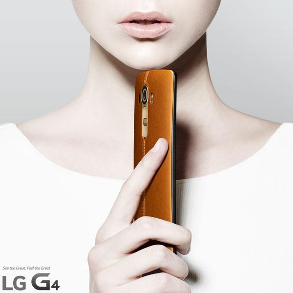 LG G4-имиджевая картинка