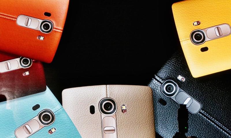 LG G4-расцветки модели