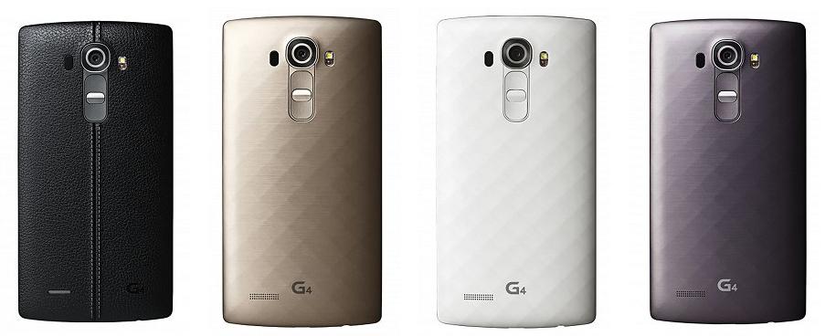 LG G4-расцветки тыльная панель