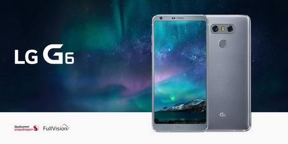 LG G6-новинка MWC-2017