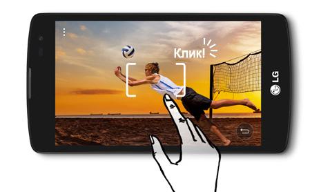 LG L Fino Dual D295 - Съемка в одно касание