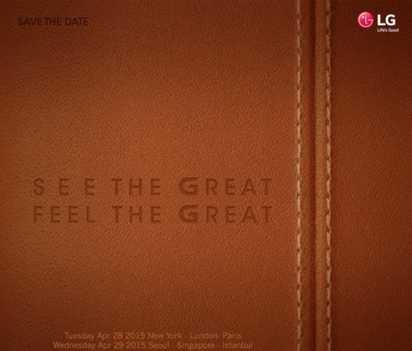 LG-Приглашение на презентацию для СМИ