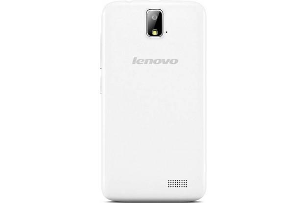 Lenovo A328 White-задняя панель