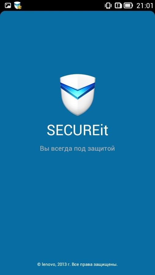 Lenovo A328-фирменный пакет приложений Lenovo Do It SECUREit скриншот