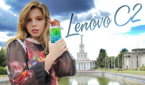 Lenovo-C2