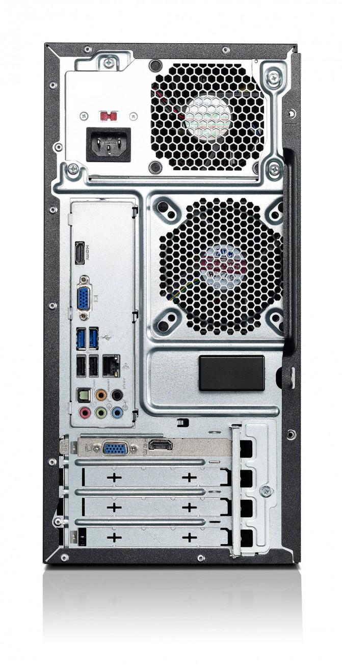 Lenovo IdeaCentre Erazer X310-тыльная сторона разъемы