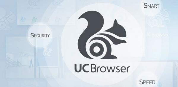 Lenovo Tab 2 A10-70 - UC Browser