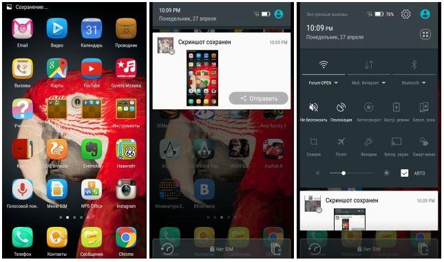 Почему не сохраняются скриншоты на телефоне