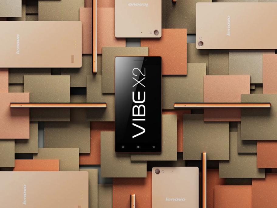 Lenovo Vibe X2-многослойный корпус разного цвета