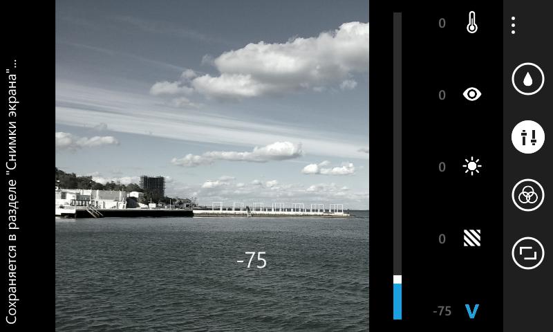 приложение для люмия фото панорама спортсмены, тренеры, деятели