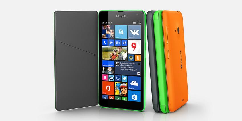 Microsoft Lumia 535-новинка