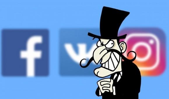 Мошенничество в интернете как не дать себя обмануть - главное фото