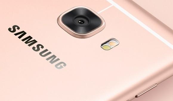 На сайте Wi-Fi Alliance появился новый вариант смартфона Samsung Galaxy C5 Pro
