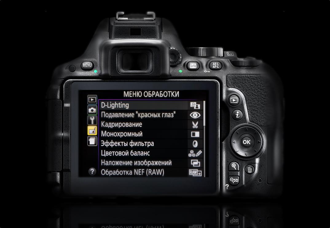 арбат пропал звук в фотоаппарате никон зеркалка просмотра увеличения