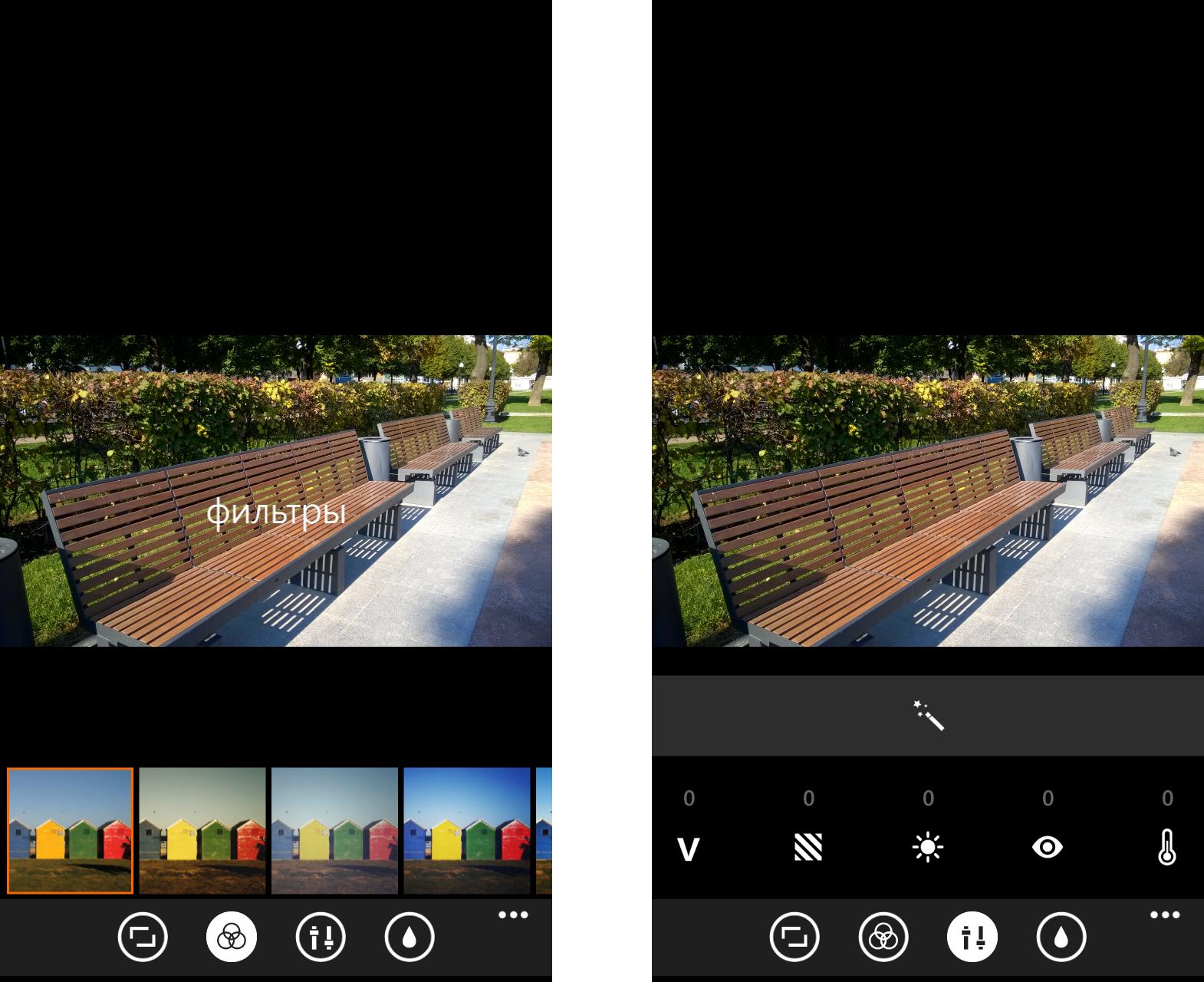 Nokia Lumia 830 - фильтры
