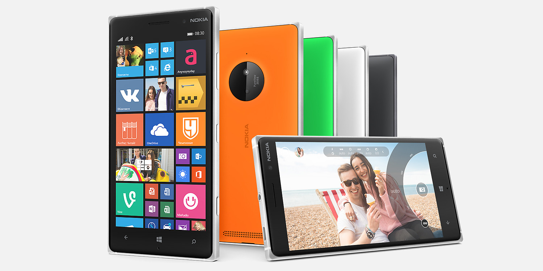 Nokia Lumia 830 - позиционирование