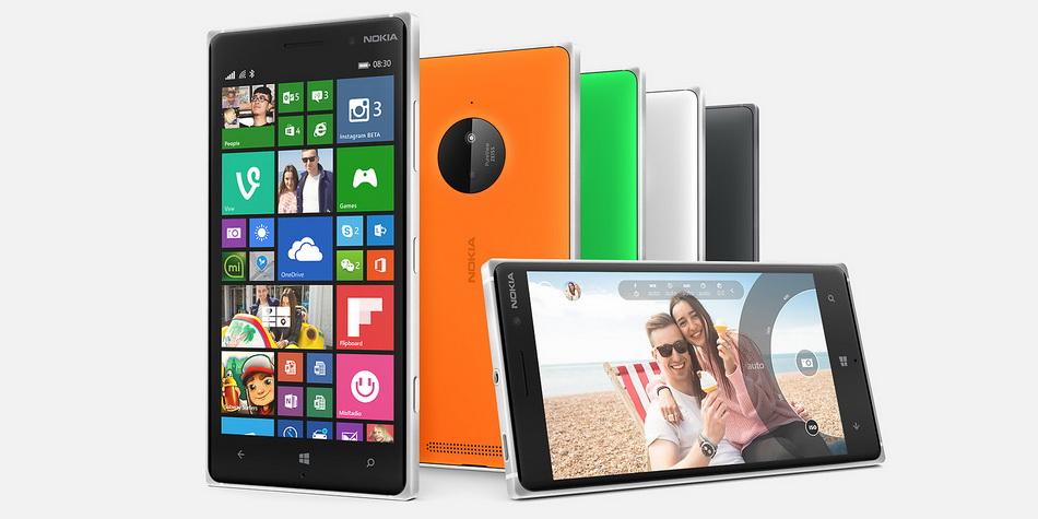 Nokia Lumia 830-расцветки