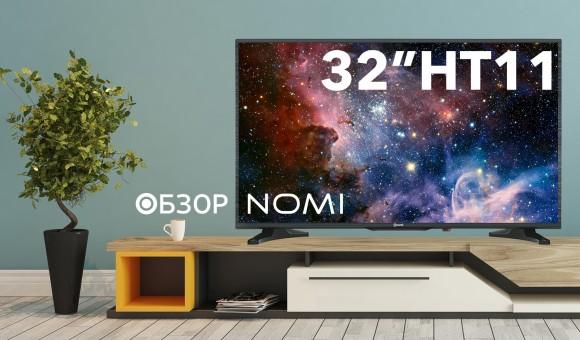 Nomi-32HT1111