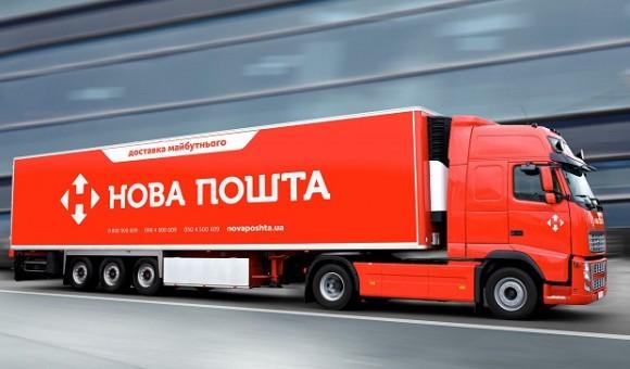 «Нова пошта» подняла тарифы на доставку по Украине